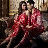 結婚情侶絲綢春秋冰絲睡衣女秋睡裙性感蕾絲男家居服新婚紅色套裝