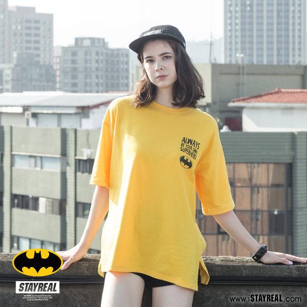 STAYREAL x BATMAN 英雄信念寬版T