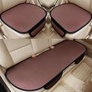 汽車坐墊冰絲夏季無靠背座墊防滑三件套四季通用單片涼墊汽車用品