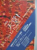 【書寶二手書T4/政治_JQP】這就是天堂!我的北韓童年_陳怡樺, 姜赫