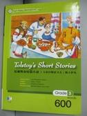 【書寶二手書T5/藝術_JOZ】托爾斯泰短篇小說Tolstoy's Short Stories(25K軟皮精裝+1CD)