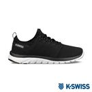 K-Swiss Ace Trainer ...