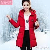 新款加厚棉衣外套羽絨棉服女中長款韓版寬鬆連帽面包服棉襖冬 美好生活