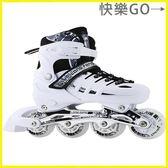 直排輪 溜冰鞋成人成年旱冰直排輪滑冰鞋兒童全套裝