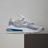 Nike Air Max 270 React SE 男鞋 白灰 冰藍 透明 氣墊 避震 休閒鞋 CT1265-100