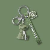 幾何公仔鑰匙扣掛件創意個性汽車鍊男女網紅ins可愛圈環書包掛飾 夏洛特