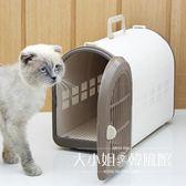 寵物籠愛麗思寵物包貓咪泰迪外出貓籠子狗狗包包貓貓包貓愛麗絲便攜籠大小姐韓風館
