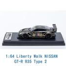 Liberty Walk 1/64 模型車 NISSAN 裕隆 GT-R R35 Type 2 IP640009GTR 黑色 巴西版
