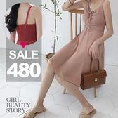SISI【D7162】細肩吊帶低胸V領抽褶爆乳露背縮腰修身傘襬連身短裙洋裝