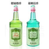 PINAUD 古龍水 370ml (柑橘麝香/萊姆清香)【套套先生】香水/古龍水/