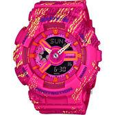 CASIO 卡西歐 Baby-G 蠟筆塗鴉雙顯錶-桃紅 BA-110TX-4ADR / BA-110TX-4A