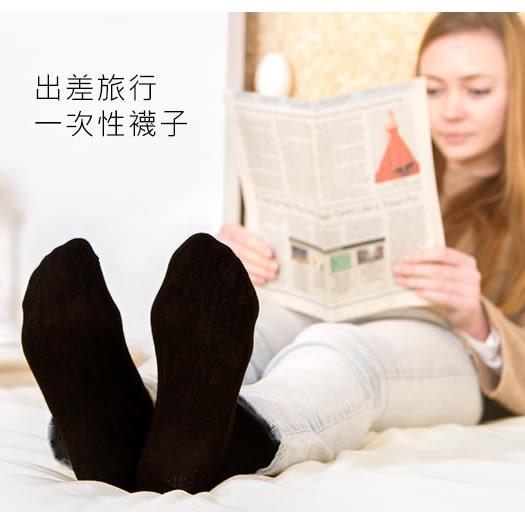 出差旅行一次性襪子 (2入)