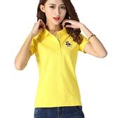 Polo衫 女士休閒運動工作服翻領純棉t恤有領女短袖