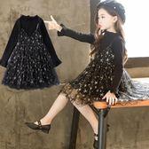 長袖洋裝 女童連身裙2018秋裝新款冬裝洋氣兒童裝裙子公主裙秋冬女寶寶女孩