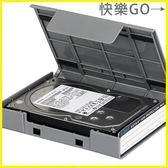 外接硬碟盒 3.5寸硬碟保護盒收納盒PP收納盒保護套