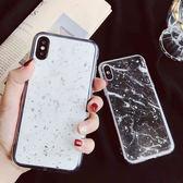蘋果 iPhoneX iPhone8 Plus iPhone7 Plus 銀箔大理石 手機殼 保護殼 全包邊 軟殼