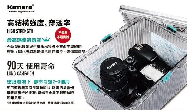放肆購 5入 超強力乾燥劑 Kamera 乾燥劑 除濕包 乾燥包 吸濕除霉 相機 攝影機 鏡頭 防潮箱 防潮盒