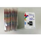 [加購] ADATA威剛【32G】Premier micro SDXC UHS-I U1 TF記憶卡/附轉卡
