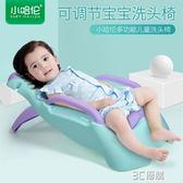 寶寶洗發5躺椅4可摺疊3小孩2大號1嬰兒浴床 0-10歲嬰幼兒童洗頭椅HM 時尚芭莎