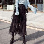 紗裙 春季新品長裙 紗裙半身裙時尚百褶網紗蓬蓬蛋糕裙超仙長裙子 巴黎春天