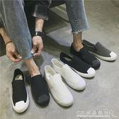 韓版小白鞋街拍白色帆布鞋一腳蹬白鞋懶人休閒布鞋潮流男鞋子『CR水晶鞋坊』