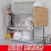 618好康又一發三層碗架瀝水架廚房置物家用餐具