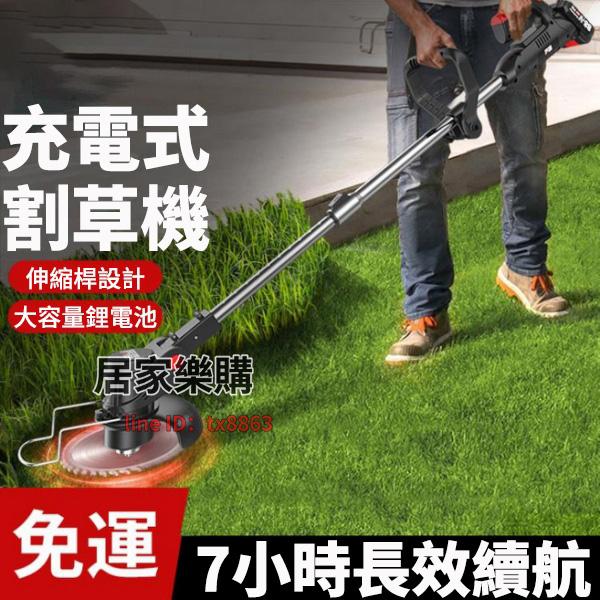 割草機 電動割草機充電式農用鋰電除草機小型家用多功能打草機【八折搶購】
