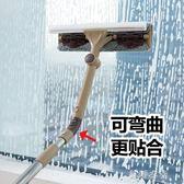 伸縮桿擦窗器雙面擦玻璃清潔工具加長洗擦窗戶刮玻璃器刷子玻璃擦YYP 蓓娜衣都