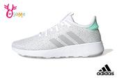 adidas跑步鞋 QUESTAR X BYD女鞋 輕盈緩震 慢跑鞋 運動鞋 軟墊 Q9367#白色◆OSOME奧森鞋業