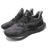adidas 慢跑鞋 AlphaBOUNCE Beyond M 黑 灰 無接縫彈性鞋面 舒適緩震 男鞋 運動鞋【PUMP306】 AQ0573