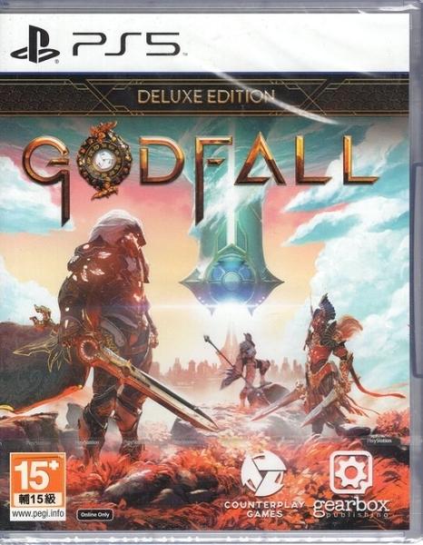 【玩樂小熊】現貨 PS5遊戲 豪華版 眾神殞落 Godfall 中日英文亞版