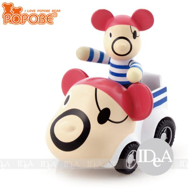POPOBE熊 車載系列 2吋公仔車飾 小汽車玩具擺飾 海盜 索馬利亞 非 暴力 momo BE@RBRICK IDEA
