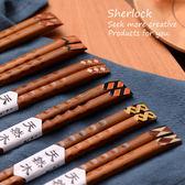 拼花原木筷子鐵木天然實木筷子日式餐具