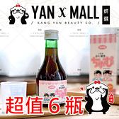 超值6瓶|日本 大和酵素 兒童酵素原液 180ml【妍選】