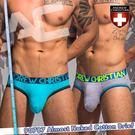 美國Andrew Christian 90787 Almost Naked Cotton Brief勁裸系列純棉極點風格性格男士三角褲