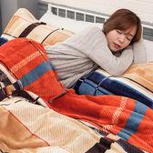加大 法蘭絨舖棉兩用被冬包四件組「絢彩方格」6x6.2尺 / 即瞬保暖