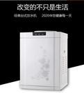 開飲機110V即熱飲水機台式迷你型溫熱冰...