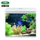 佳璐魚缸水族箱小型玻璃免換水迷你金魚缸生態桌面客廳懶人家用缸  ATF 極有家