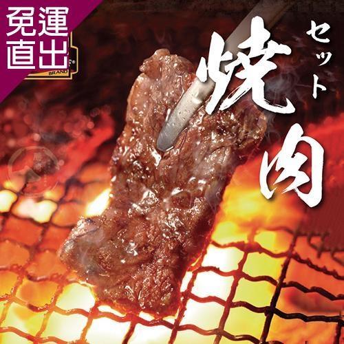 勝崎生鮮 美國CAB霜降厚切燒烤牛小排2盒組 (200公克±10%/1盒)【免運直出】