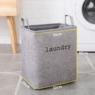洗衣籃 棉麻臟衣籃簍布藝折疊放臟衣服收納筐家用衣物玩具洗衣籃北歐BF型