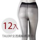 TALERF全透膚絲襪(黑色/共2色)-...