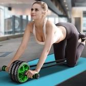 健腹輪腹肌輪男女收腹瘦腰部初學者馬甲線運動健身器材家用減肚子 全館免運DF