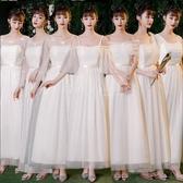 禮服不支持退換 2020新款香檳色伴娘服平時可穿顯瘦遮肉仙氣質大合唱禮服女新娘服 滿天星
