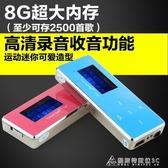 UnisCom可愛mp3播放機SK-360迷你 交換禮物