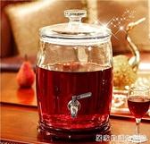 玻璃泡酒瓶帶龍頭釀酒空瓶廣口加厚人參藥酒壇子密封酒罐5斤家用