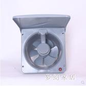 排氣扇強力易清洗換氣扇10寸家用廚房抽煙靜音窗式抽風機 QW8390『夢幻家居』