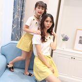 母女裙 親子裝套裝夏裝新款潮韓版母女裝女童純棉短袖T恤短褲兩件套【韓國時尚週】