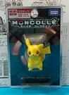 【震撼精品百貨】神奇寶貝_Pokemon~Pokemon GO 精靈寶可夢 神奇寶貝-皮卡丘站立#47834