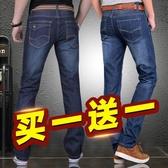 夏季薄款牛仔褲寬鬆直筒黑色耐磨工人上班休閒勞保工作褲子男 酷男精品館