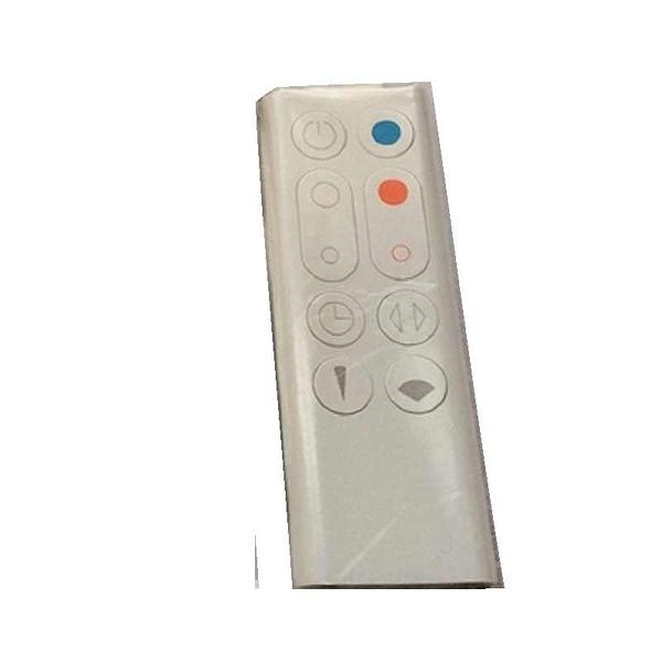 [9美國直購] 遙控器 Dyson Replacement Remote Control 966538-01 for Fan Heater Model AM09 White